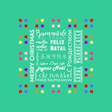 Colorful Christmas greeting card written in several languages Italian, sea green color vector illustration