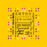 Colorful Christmas greeting card written in several languages like Chinese, yellow background. 1 Stock Images