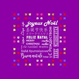 Colorful Christmas greeting card written in several languages like French, purple background Royalty Free Stock Images