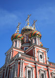 Colorful cupolas of church Royalty Free Stock Image