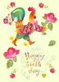 Colorful cute Happy birthday card with  fairy cock, flowers and beautiful lettering. Royalty Free Stock Photo
