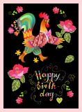 Colorful cute Happy birthday card with  fairy cock, flowers and beautiful lettering. Royalty Free Stock Images
