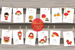 Colorful cute monthly calendar 2017. With girl,monkey,tree,blow and cracker in chinese style.Can be used for web,banner,poster,label and printable Royalty Free Stock Image