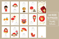 Colorful cute monthly calendar 2017 with girl,monkey,tree,blow a. Nd cracker in chinese style.Can be used for web,banner,poster,label and printable Stock Images