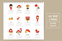 Colorful cute monthly calendar 2017 with girl,monkey,tree,blow a Stock Photography