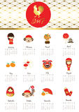 Colorful cute monthly calendar 2017 with girl,monkey,tree,blow Royalty Free Stock Photos