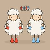 Colorful, cute sheep in boots. Happy new year 2015. Colorful sheep in boots. Happy new year 2015. Greeting card Royalty Free Stock Images