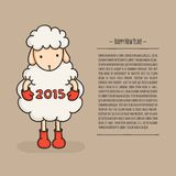 Colorful, cute sheep in boots. Happy new year 2015 Royalty Free Stock Photography