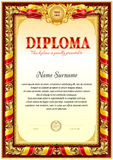Colorful diploma blank template. With vintage frameborder royalty free illustration