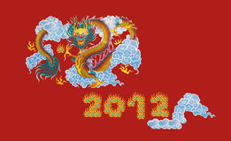 Colorful dragon painting and red number 2012. Colorful dragon painting in native Chinese style isolated and red number 2012 in dragon letters on red background Royalty Free Stock Images