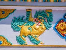 Colorful dragon relief in Dharamsala Royalty Free Stock Image
