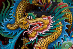 Colorful dragon statue Stock Photography