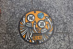 Colorful drainage cover in Onomichi, Japan. The colorful drainage cover in Onomichi, Japan Royalty Free Stock Photography
