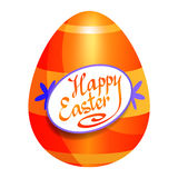 Colorful Easter egg for Easter holidays design. Easter vector Royalty Free Stock Images