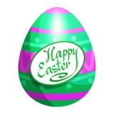 Colorful Easter egg for Easter holidays design. Easter vector Stock Images