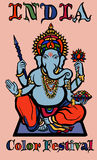 Colorful elephant god - ganesha. Vector illustration of a colorful elephant god - ganesha Royalty Free Stock Photo
