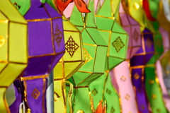 Colorful fabric northen thailand lanterns in day time Royalty Free Stock Images