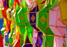 Colorful fabric northen thailand lanterns in day time Stock Photo