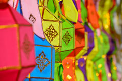 Colorful fabric northen thailand lanterns in day time Royalty Free Stock Photo