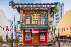 Colorful facade of building in Little India, Singapore Royalty Free Stock Photography