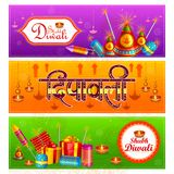 Colorful fire cracker with decorated diya for Happy Diwali festival. Vector illustration of colorful fire cracker with decorated diya for Happy Diwali festival Royalty Free Stock Photography