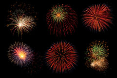 Colorful fireworks bursts Stock Images