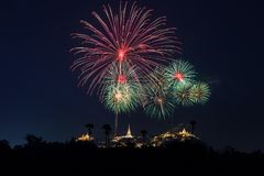 Colorful fireworks on Khao wang Stock Image