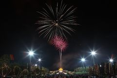 Colourful fireworks in new year holiday anniversary. Night view royalty free stock photo