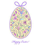 Colorful  floral  easter egg Stock Photo