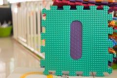 Colorful foam puzzle letters, alphabet I Stock Image