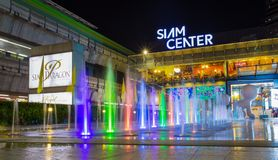 Colorful fountains in Siam Square outside Siam Paragon shopping Center, Bangkok, Thailand. stock photo