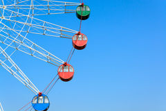 Colorful Giant ferris wheel Royalty Free Stock Images