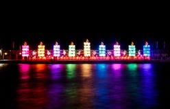 Colorful Giant Menorah. Hanukkah in Tel Aviv Port, Israel Royalty Free Stock Image