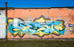 Colorful graffiti with bright chaotic text elements Royalty Free Stock Images