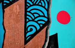 Colorful graffiti wall Stock Images