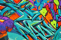 Colorful graffiti. Graffiti wall, part of the city, where artists decorated the old buildings and factories walls stock illustration