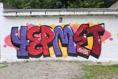 Colorful graffiti on a white brick wall royalty free stock photos