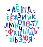 Colorful hand drawn russian alphabet. Colorful hand drawn russian vector alphabet. Brush letters on white background Stock Photo