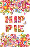 Colorful hippie flowers lettering print and floral border for summery t shirt design on white background. Patchwork style. Print with colorful hippie flowers royalty free illustration