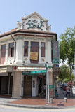 Colorful historical Shop house in Singapore Joo Chiat area Stock Photos