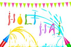 Colorful Holi Background. Easy to edit vector illustration of colorful background wishing Holi Hai (Its Holi Stock Photo