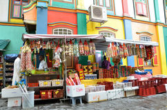 The colorful house of Tan Teng Niah in Singapore's Little India Royalty Free Stock Photos