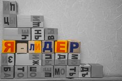 Colorful I am leader words in Russian language among grey cubes. With letters Royalty Free Stock Photo