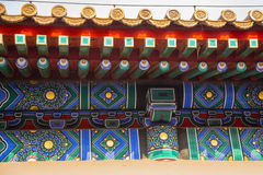 Colorful Imperial Roof Overhang, China Royalty Free Stock Photo