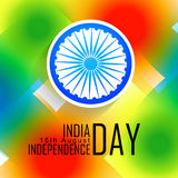 Colorful indian background. Colorful indian independence day vector background Vector Illustration
