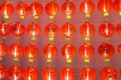 Colorful international lanterns Royalty Free Stock Photography