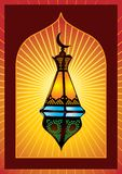 Colorful intricate arabic lantern Royalty Free Stock Photo