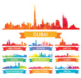 Colorful сity skyline The Arabian Peninsula and Africa Stock Photo