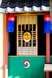 Colorful Japanese door Royalty Free Stock Photos
