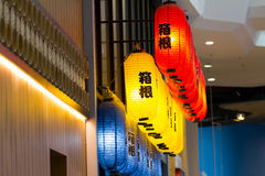 Colorful Japanese lanterns. 3 Lines Colorful Japanese lanterns Stock Photo